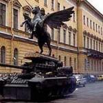 GoldenEye tank