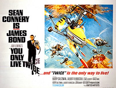 "You Only Live Twice - UK Quad Poster 30"" x 40"" Style (B)"
