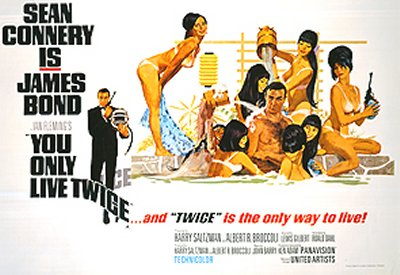 """You Only Live Twice - UK Quad Poster 30"""" x 40"""" Style (C)"""