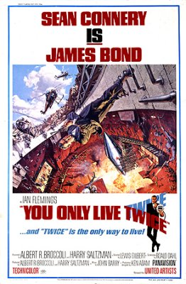 You Only Live Twice US One Sheet poster