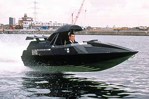 Gadget - 'Q' Boat
